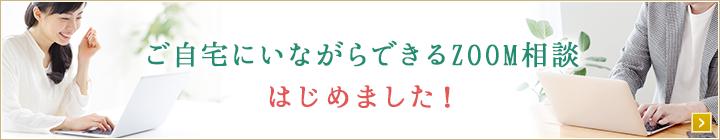 bnr_online.png